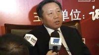 吴晓求:推出国际板是长远目标 短期不会推出