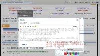 残血家族QQ空间社区分组好友印象编辑帖子代码格式