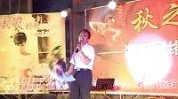 视频: 海阳达人之家参加海阳QQ群联欢视频