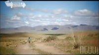 Mori Mini Davhi - Mongol Kino
