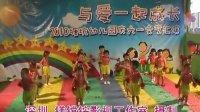 11-幼儿舞蹈—哆来咪(深圳塘坑幼儿园2010.6.1)