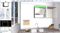 圆方橱柜设计软件4.5视频教学三维菜单板件均布QQ813441345,13253239797阿彩