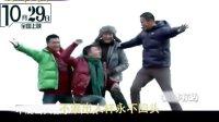 爱拼北京之青春拼二代