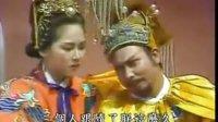 满清十三皇朝之康熙 第10集
