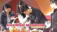 视频: 20110202 黃鴻升 送虎迎兔倒數香港屯門市廣場 pt.5 設計賀年帽
