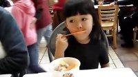 吃酸奶冰激凌的大头妹