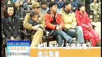 献礼大片《五湖四海》连江取景  2100新晚报 101211