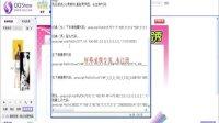 真人QQ秀黄色仿全屏教程Q200708353