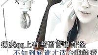 QQ爱 唐人街多人视频美女