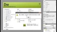 金鹰教程 Dreamweaver CS4 6.认识工作区