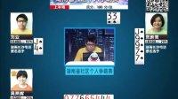 湖南娱乐频道《我是大赢家》131022
