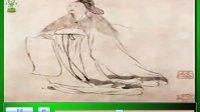 五柳先生传动感中国Flash cs3课件效果展示