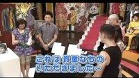 日本综艺节目专心演播室李小龙粉丝团6