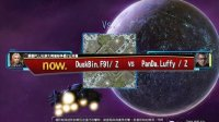 100905 PLU游久网星际争霸2公开赛F91 vs Luffy 01