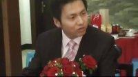 视频: 余姚婚礼片头13605843332 QQ 330923488