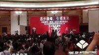 视频: 盈鑫国际之歌 盈鑫博客 盈鑫QQ 2608904818