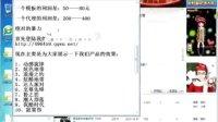 视频: 官方QQ屋代理 QCC总代理 QCC咨询