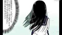 [山内泰延] 男子高校生の日常 FLASHアニメ 「男子高校生と文学少女」