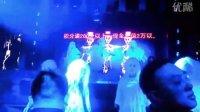 盐城玛索酒吧万圣节开场舞