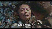 年度恶搞大片:非诚勿扰的让子弹飞往赵氏孤儿