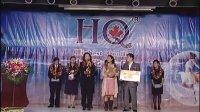 视频: 海南金牌主持人雷喜-----美国HQ嘉华集团招商会