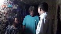 【拍客】河南矿工地下6米建房躲高房价 有关单位称系违建