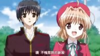 FORTUNE ARTERIAL -赤之约束-06