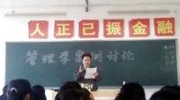 杨禧讨论会演讲 大雄手机版