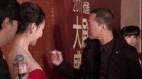 2011优酷大剧盛典 红毯 谢天华 佟丽娅 22