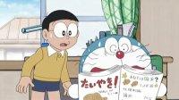 哆啦A梦:追踪铜锣烧的传说!(196-2)