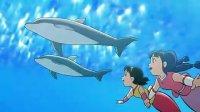 哆啦A梦.2010剧场版.大雄的人鱼大海战.Doraemon.the.movie.Nobita's.