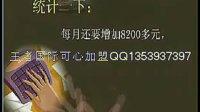 视频: 四川 南充 顺庆恒信王者事业导入视频咨询 QQ号:晨钟:1009169770星火:892194188