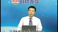 视频: http:v.youku.comv_showid_XNzAyNTU4ODg.html