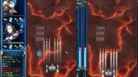 视频: 【QQ雷电】KOS-彗星-擦身而过