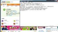 视频: 2011年任丘淘宝兼职指导QQ651792383