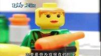 电信IPTV社区频道-乐高动画-乐乐镇的故事-22