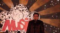 杭州师范大学 阿里巴巴商学院第二届十佳歌手 张书记