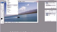 PSPS教程,PS视频教程,PS教程视频-  修正倾斜的照片