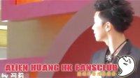 视频: 20110202 黃鴻升 送虎迎兔倒數香港屯門市廣場 pt.4 地球上最浪漫的一首歌