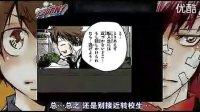 家庭教师REBORN 204【继承式篇VOMIC 01】