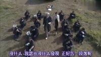 热海的搜查官02【中字】