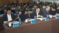 未来科技城公共核心区域 城市设计国际研讨会举行 101026 北京新闻
