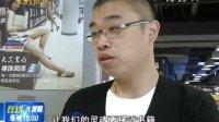 """南京:一书店举办""""裸体阅读""""图片展131023在线大搜索"""