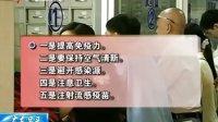 健康提醒 立冬时节预防感冒的五种方法 101106 广东早晨