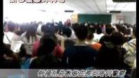东莞英语培训机构