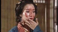 天龙八部97版 01 粤语