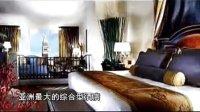 视频: 4澳门全球新闻发布盛典视频QQ62026866