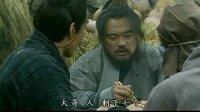 江山风雨情 34