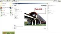 CAD2008安装视频 华煜建筑设计