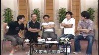 日本不准笑系列之- 松本一人废弃旅馆1夜之旅回顾花絮(含中文字幕)